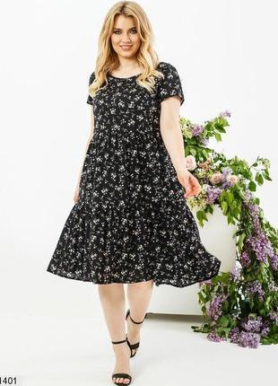 Платье 48-66р