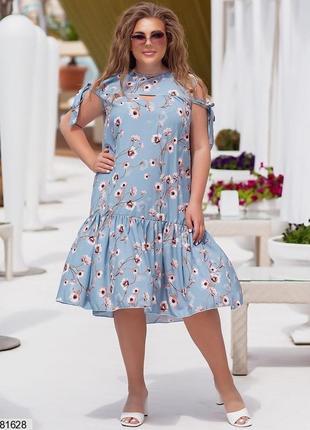Легкое летнее платье сарафан