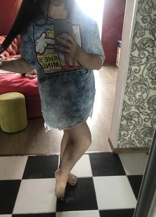 Платье под джинс