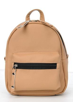 Стильний жіночий бежевий рюкзак для міста в різних розмірах