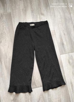 Кюлоти, брюки