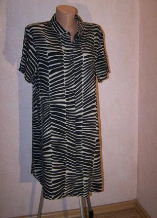 Платье-рубашка marimekko