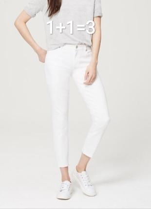 ❤️1+1=3❤️ стильные брюки, джинсы скинни armani