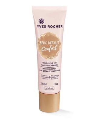 Тональный крем комфорт ноль недостатков розовый 200 безупречный цвет лица и ощущение комфорта