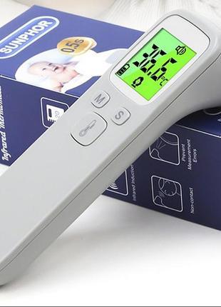 Бесконтактный инфокрасный термометр для измерения температуры тела