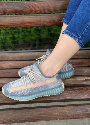 Adidas yeezy boost v2 israfil , купить в украине2 фото