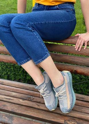 Adidas yeezy boost v2 israfil , купить в украине4 фото