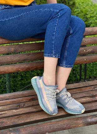 Adidas yeezy boost v2 israfil , купить в украине5 фото