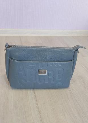 Стильная сумочка клатч два ремешка