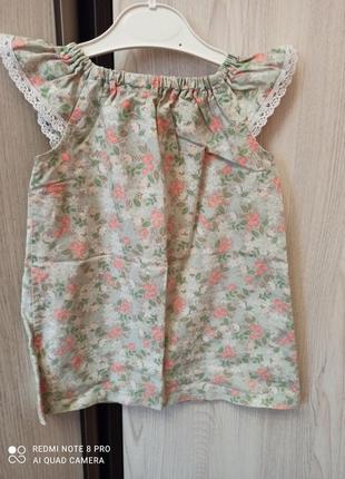 Сукня і косинки
