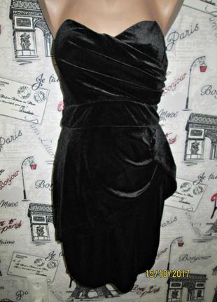 Платье фирменное tfnc
