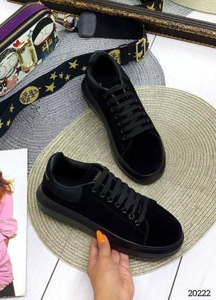 20222 велюровые черные кроссовки