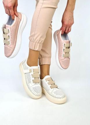 Шикарные кожаные замшевые женские кеды с перфорацией, на липучках, розовые1 фото