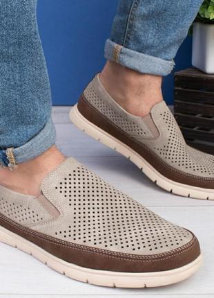 Мужские летние туфли с перфорацией