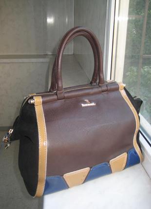 Шоколадная сумка - мягкий саквояж