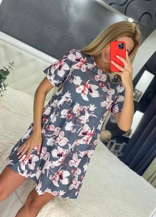 Стильное платье.