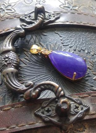 Кулон. фиолетовый джаспер