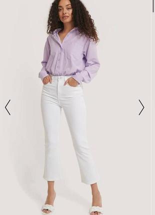 Белые коттоновые укороченные  джинсы клеш na-kd