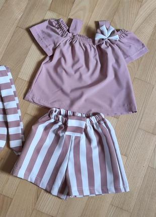 Костюм, блузка, шорты