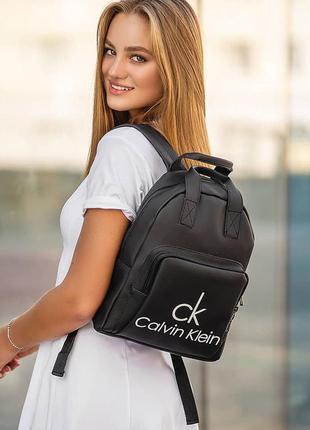 Стильный рюкзак  из качественной кожи pu. вместительный и удобный.
