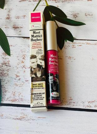 Рідка матова помада thebalm meet matt(e) hughes long-lasting liquid lipstick