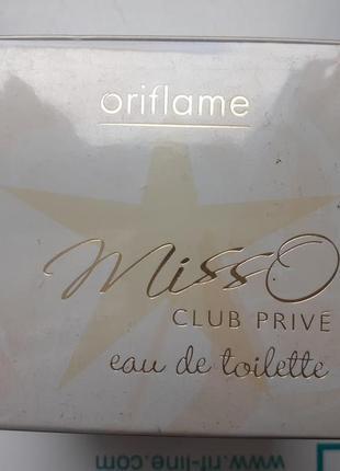 Распродажа‼miss o club oriflame орифлейм