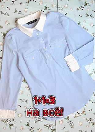 🌿1+1=3 стильная приталенная нежно-голубая блуза блузка zara, размер 42 - 44