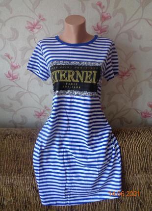 Женское хлопковое платье  отличного качества. раз 48-60