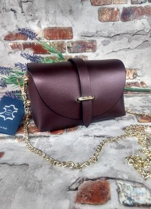 Маленькая кожаная сумочка клатч на цепочке фиолетовая тёмная перламутровая италия1 фото