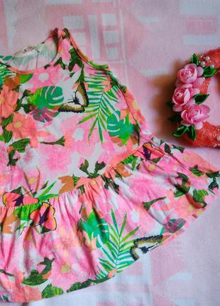 Платье 18-24