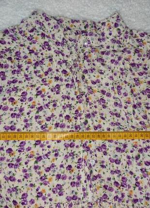 Летнее платье-сарафан в цветочний принт