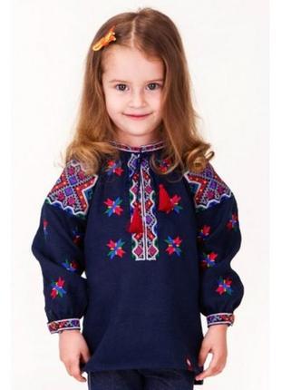 Ляная вышиванка в этно стиле