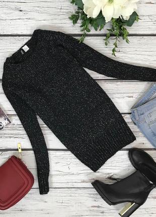 Блестящий свитер-оверсайз h&m удлиненного фасона  sh4340