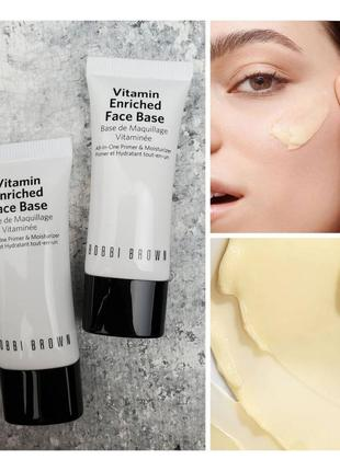 Витаминная база под макияж bobbi brown vitamin enriched face base