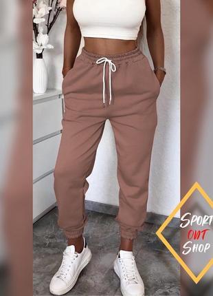 Штаны спортивные, женские спортивные штаны, джогеры, джогери, жіночі штани, спортивні штани, штани великі розміри жіночі, штани стандартні розміри