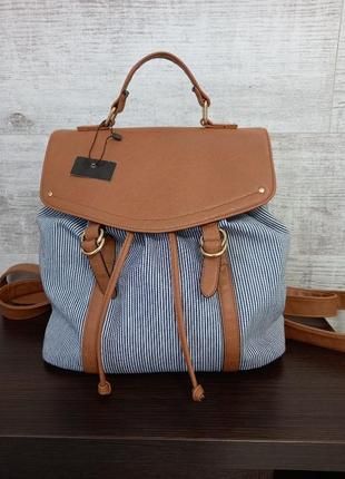 Стильный женский текстильный рюкзак в полоску f&f