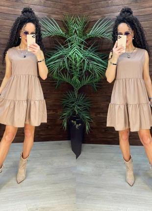 Платье лёгкое на лето