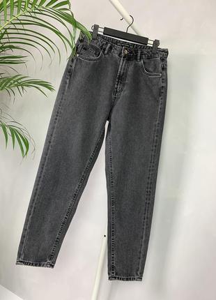 Джинсы мом высокая посадка mom fit jeans zara.
