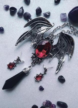 Шикарный крупный готический кулон крылья вампира  и серьги летучие мыши кажан