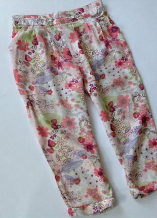 Легкие  штаны в цветы и клубнички некст