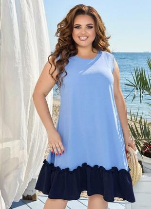 Платье р 48-58