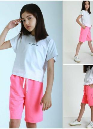 Летний костюм для девочки от 122-158см, ярко-розовый