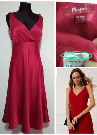 Роскошные фирменное натуральное шёлковое платье миди в бельевом стиле супер состав
