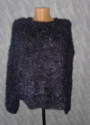 Фирменный свитер топ . травка с люрексом