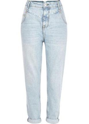 Мом джинсы(mom jeans) бойфренды ri