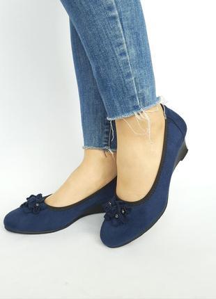 Зручні брендові туфельки