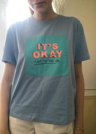 Новая футболка голкипер с надписью принятом синяя bershka