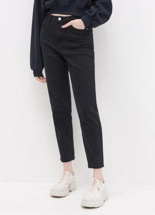 Стильні джинси мом фірма house! супер якість!