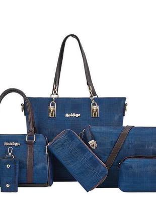 Женский комплект сумок 6в1