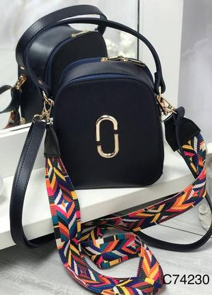 Невелика сумка